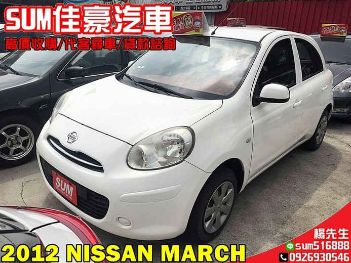 2012 Nissan March