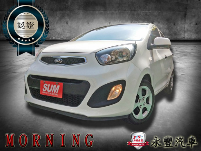 2016 Kia Morning