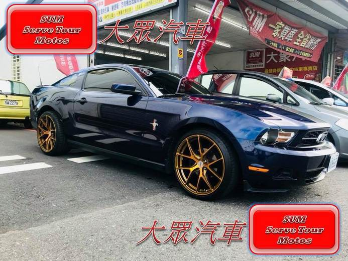 2010 Ford 福特 Mustang