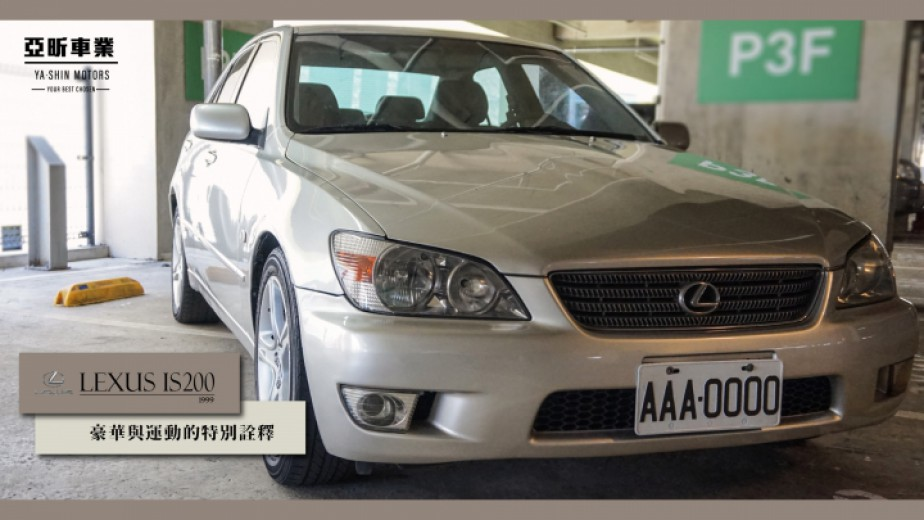 1999 Lexus Is