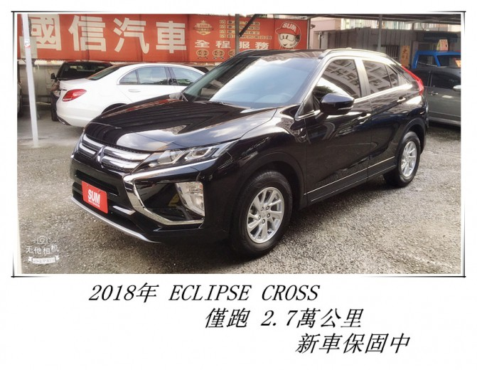 2018 Mitsubishi 三菱 Eclipse Cross