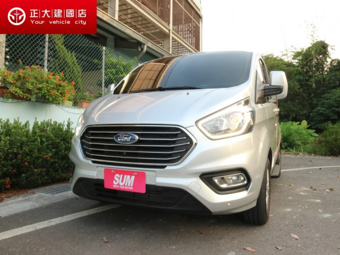 2018 Ford 福特 Tourneo custom