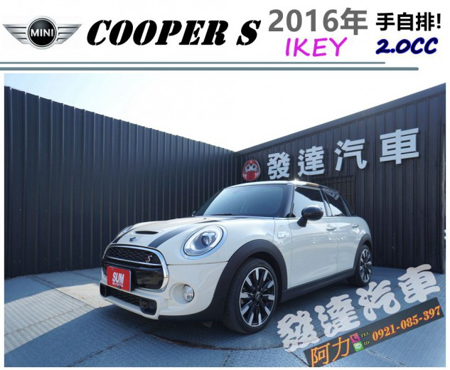 2016 Mini Hatch
