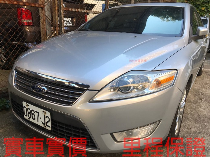2008 Ford 福特 Mondeo